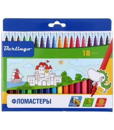 Фломастеры «Замки» 18 цветов, толщина линии 1-2 мм, вентилируемый колпачок