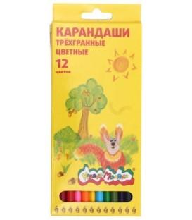 Карандаши цветные «Каляка-Маляка» 12 цветов, длина 120 мм