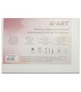 Холст грунтованный хлопковый на подрамнике Azart 18*24 см