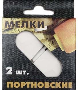 Мелки портновские 2 шт., белые