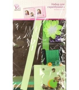 Набор для скрапбукинга «АРТФормат» «Зеленые оттенки»