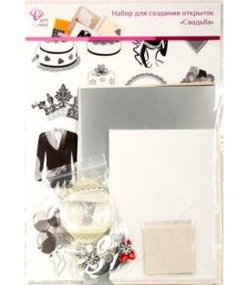 Набор для создания открыток «АРТФормат» «Свадьба»