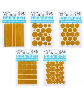 Наклейки светоотражающие 100*85 мм, золотые, ассорти