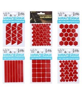 Наклейки светоотражающие 100*85 мм, красные, ассорти