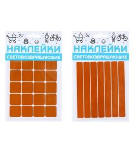 Наклейки светоотражающие 100*85 мм, оранжевые, ассорти
