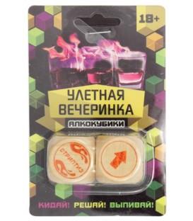 Кубик игральный для взрослых 7,5*11,5 см, «Улетная вечеринка» (2 кубика)