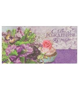 Открытка-конверт поздравительная Fiesta 85*165 мм, «С Днем Рождения» (пирожное, цветы)