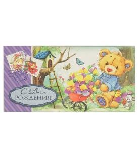 Открытка-конверт поздравительная Fiesta 85*165 мм, «С Днем Рождения» (мишка и мышка)