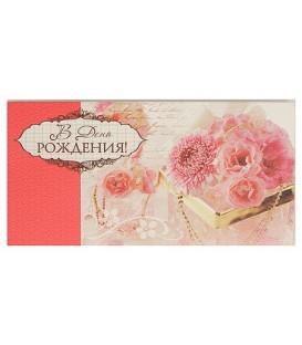 Открытка-конверт поздравительная Fiesta 85*165 мм, «В День Рождения» (цветы)