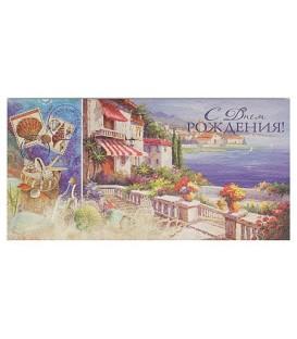 Открытка-конверт поздравительная Fiesta 85*165 мм, «С Днем Рождения» (приморский город)