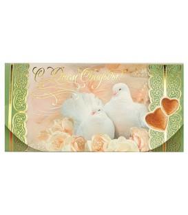 Открытка-конверт поздравительная «АВ-Принт» 85*170 мм, «С днем свадьбы!»