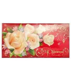 Открытка-конверт поздравительная «Мир открыток» 85*170 мм, «С юбилеем!» (розы)