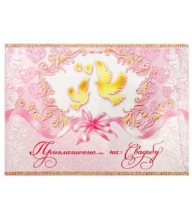 Открытка-приглашение на свадьбу 10,5*15 см, «Голуби» (цена за 1 упаковку - 10 шт.)