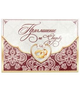 Открытка-приглашение на свадьбу 10,5*15 см, «Марсала» (цена за 1 упаковку - 10 шт.)