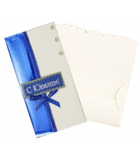 Открытка-конверт ручной работы поздравительная 80*160 мм, «С юбилеем!» (сине-белая)