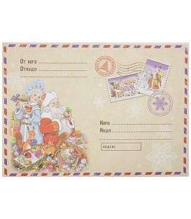 Новогоднее письмо-конверт «Феникс Презент» 29,5*21 см, «Деду Морозу с белочками»