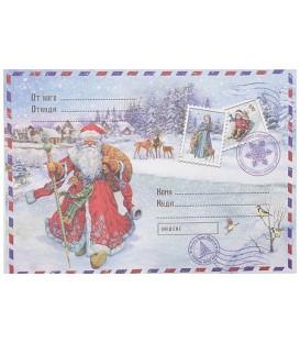 Новогоднее письмо-конверт «Феникс Презент» 29,5*21 см, «Деду Морозу с оленями»
