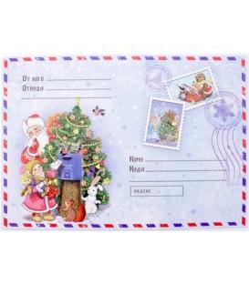 Новогоднее письмо-конверт «Феникс Презент» 29,5*21 см, «Деду Морозу»