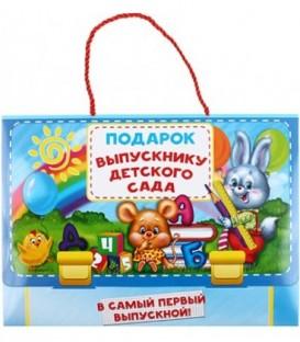 Набор подарочный выпускнику детского сада 325*235 мм, 6 предметов, «В самый первый выпускной!»