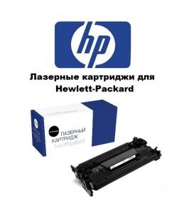 Картриджи для HP NetProduct в Минске.
