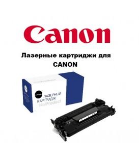 Картриджи для Canon NetProduct в Минске.