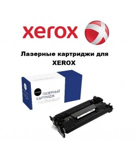 Картриджи для Xerox NetProduct в Минске.