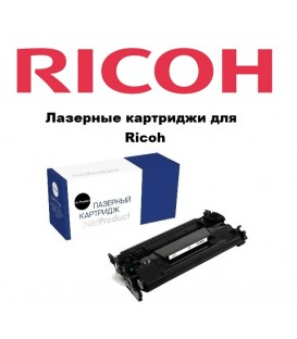 Картриджи для Ricoh NetProduct в Минске.