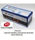 Картридж HP CE255X, 12.5K, с чипом, Polytoner Premium