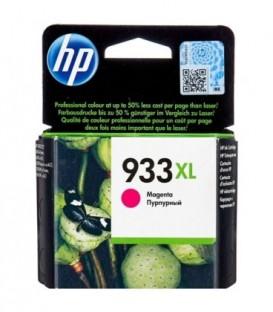 Картридж CN055AE HP 933XL Пурпурный струйный картридж увеличенной ёмкости