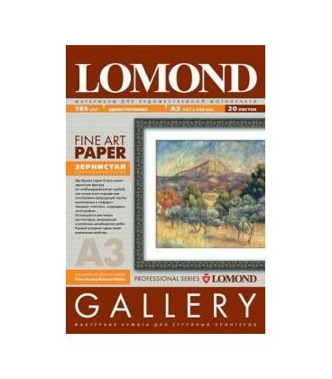 Бумага Lomond Fine ART Paper Smooth 2х256г,10л,А4 архивн