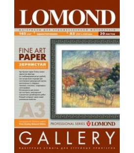 Бумага Lomond металлик 1*260гр,10л,А4, полуглянцевая