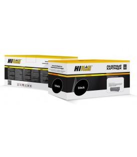 Картридж Hi-Black (HB-CF401A) для HP CLJ M252/252N/252DN/252DW/277n/277DW, № 201A, C, 1,4K