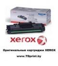 Тонер-картридж синий XEROX Phaser 6000/6010N/6015 (1000 отпечатков) арт. 106R01632