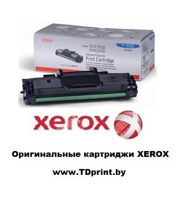 Тонер-картридж синий XEROX Phaser 6020/6022/WC6025/6027 (1000 отпечатков) арт. 106R02761