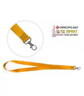 Шнурок для бэйджа (тесьма) с карабином, желтый, ширина тесьмы 2 см, длина 45 см.