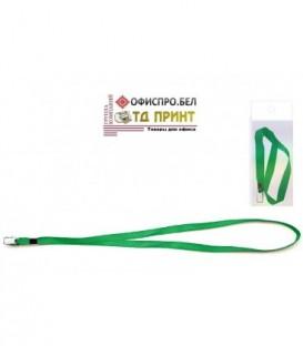 Шнурок для бэйджа (тесьма) с клипсой, зеленый, ширина 1 см, длина 43 см.