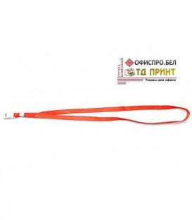 Шнурок для бэйджа (тесьма) с клипсой, красный, ширина тесьмы 1 см, длина 44 см.