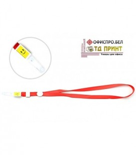 Шнурок для бэйджа (тесьма) с клипсой, красный, ширина тесьмы 1,5 см, длина 44 см.