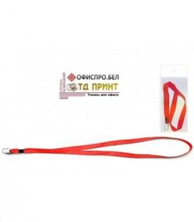 Шнурок для бэйджа (тесьма) с клипсой, красный, ширина 1 см, длина 43 см.