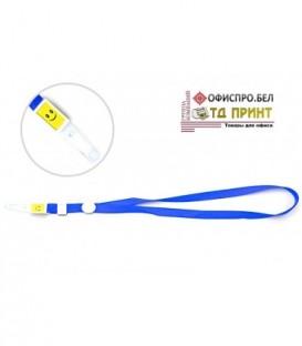 Шнурок для бэйджа (тесьма) с клипсой, синий, ширина тесьмы 1,5 см, длина 44 см.