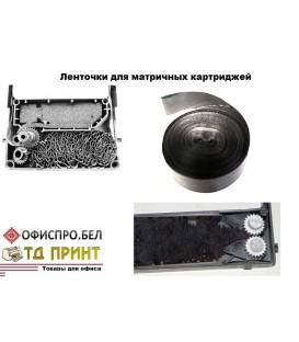 Лента для матричного картриджа 12,7мм/12м, Hi-Black кольцо