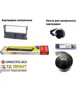 Лента Hi-Black для матричного картриджа (кольцо) STD, Bk, 12,7мм/16м