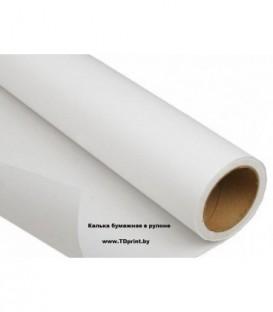 Бумага рулонная для плоттера 610*50*50мп пл.80г/м2 в Минске