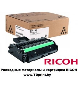 Тонер-картридж тип MP C2551 голубой (Aficio MP C2050/C2550/С2051/С2551) 9500 отп. 842064