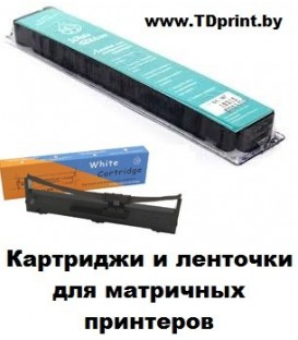 Лента для матричного картриджа 13х30 правый мебиус блистер WR