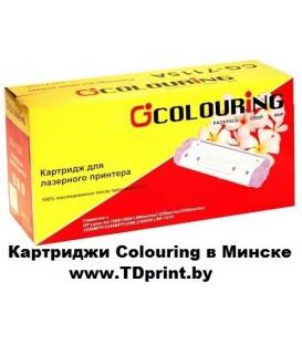 Картридж Canon EP26/27 (LBP3200/MF5630/5650/3110/5730/5750/5770) (2 500 стр) Colouring