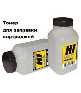 Тонер HP LJ P1005/P1505/ P1560/P1606/ P1566/P1102, V 4.4, 60г, бут., Hi-Black