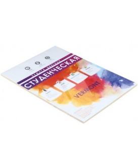 Бумага писчая офсетная цветная «Студенческая» А4 (210*297 мм), 50 л., 65 г/м2, пастель, 4 цвета