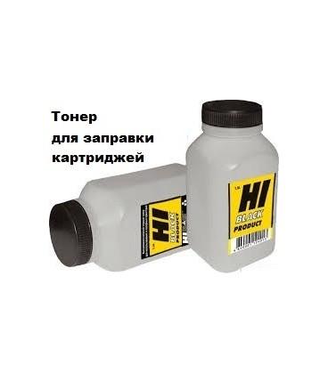 Тонер Panasonic Универс. (76A/83A/410A/400A) Тип 1.0, 100г, банка, Hi-Black