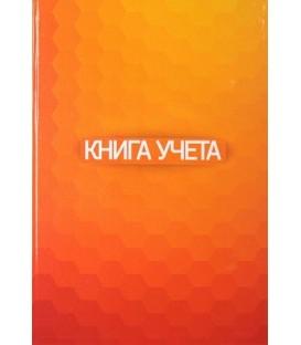 Книга учета inФормат 210*297 мм, 96 л., клетка, оранжевая